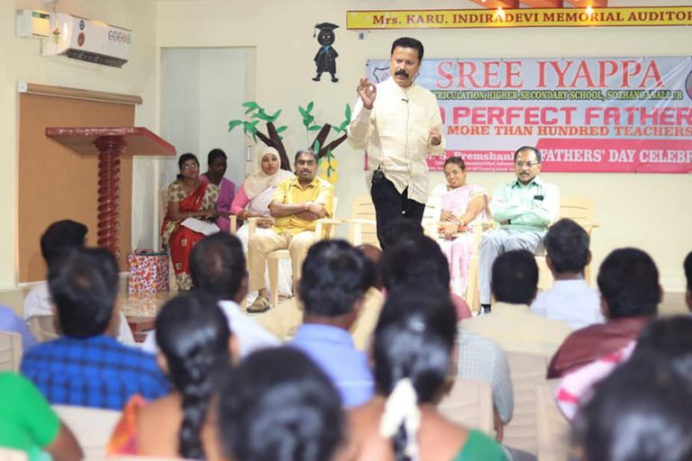 Addressing in Various Institutions